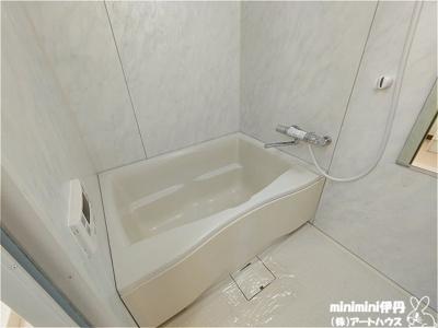 【浴室】ラポール新伊丹