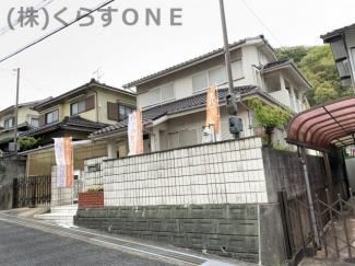 【外観】姫路市城見台2丁目/中古戸建