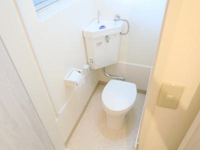 【トイレ】東和マンション