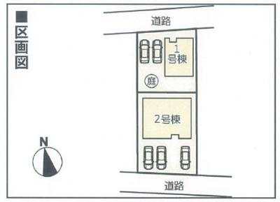 【区画図】クレイドルガーデン倉敷市庄新町第1 1号棟