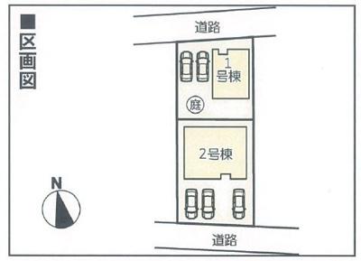 【区画図】クレイドルガーデン倉敷市庄新町第1 2号棟(平屋建て)