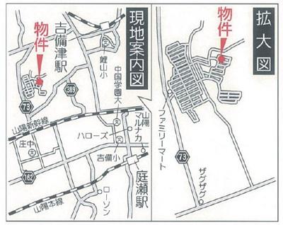 【地図】クレイドルガーデン倉敷市庄新町第1 2号棟(平屋建て)
