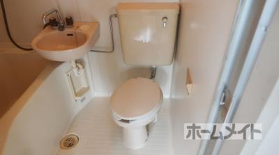 【トイレ】ハイツエレガンス