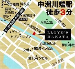 【地図】ロイズ博多