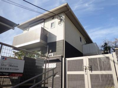積水ハウス施工の賃貸住宅シャーメゾン♪小田急線「柿生」駅より徒歩6分!スーパーや郵便局も近くて便利な立地のオール電化アパートです♪