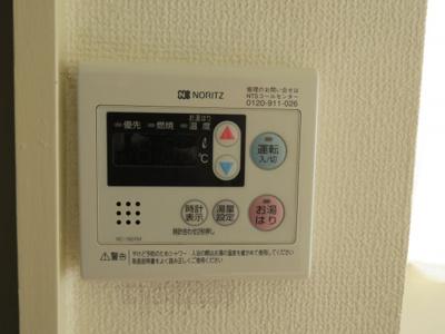 【設備】サンハイム霞ヶ関