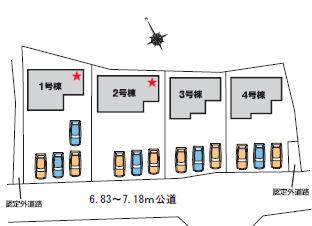 【区画図】太田市只上町 4号棟