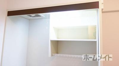 【浴室】アーバンライフ・ミレイ
