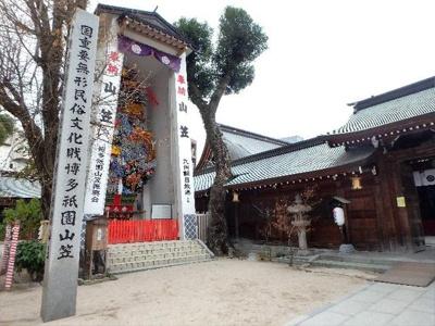 櫛田神社まで50m