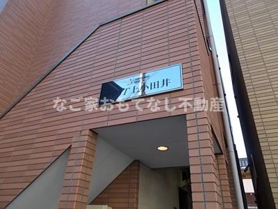 【外観】エヌエスティーカミオタイ(NST上小田井)