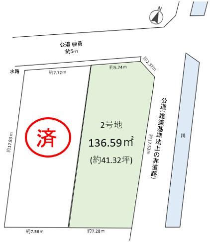 【土地図】殿山町Ⅱ 2号地