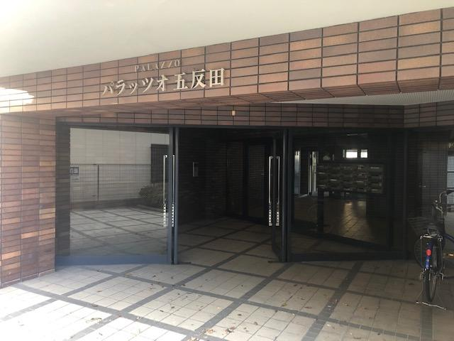 パラッツォ五反田
