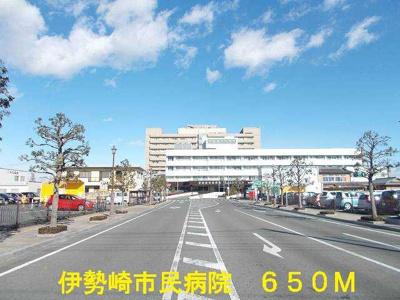 伊勢崎市民病院まで650m