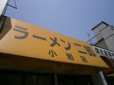 【周辺】ぺルセオ