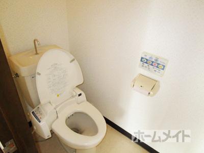 【トイレ】サンヴェール高槻