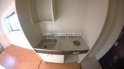 【キッチン】ナンソーハイツ