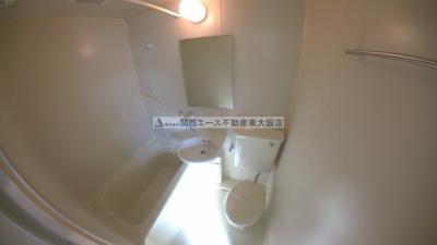 【浴室】ナンソーハイツ