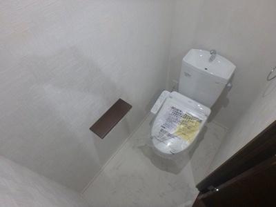 【トイレ】グランシャリオ三萩野
