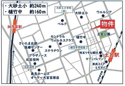 【地図】売地 全3区画 さいたま市北区土呂1丁目