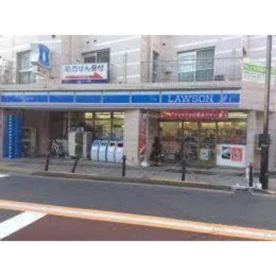 コンビニ「ローソン給田四丁目店まで540m」