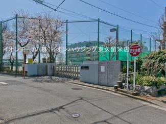 西東京市立青嵐中学校(約514m)