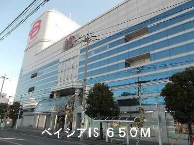 ベイシアIS伊勢崎店まで650m