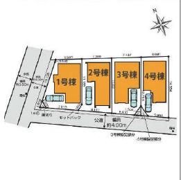西東京市中町6期 全4棟 1号棟
