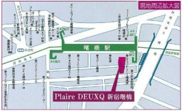 【地図】プレール・ドゥーク新宿曙橋
