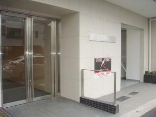 【エントランス】ベルグレードHM