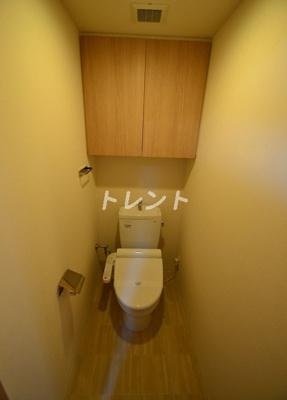 【トイレ】アパートメンツ中野弥生町