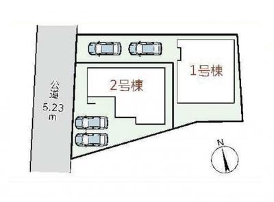 南海高野線『北野田』駅まで徒歩15分のかなり便利な立地♪駐車2台可能です!