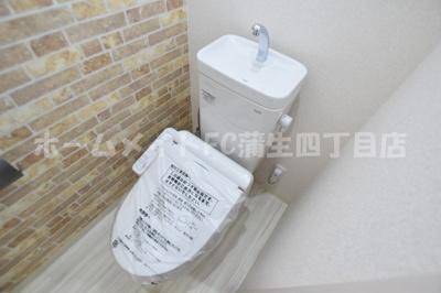 【トイレ】フジパレス諏訪Ⅱ番館