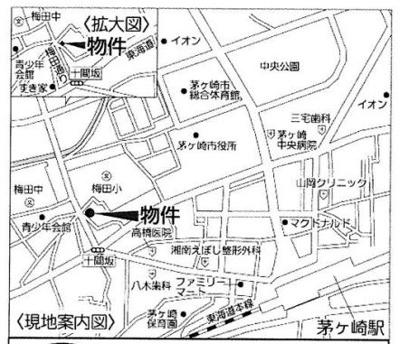 【地図】茅ヶ崎市茅ヶ崎1丁目 新築