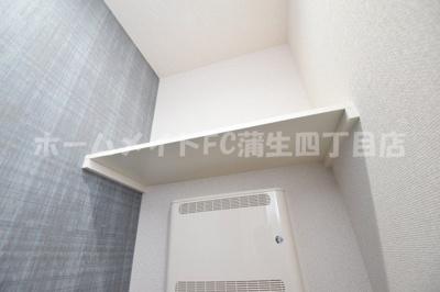 【トイレ】フジパレス城東諏訪ノースⅡ番館