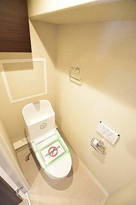 トイレもリノベーション済みです。