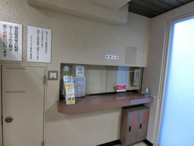 【受付】シティマンション東中野