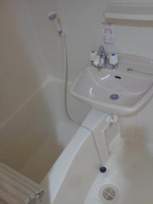 【浴室】アルテシモ リンク トアレスト