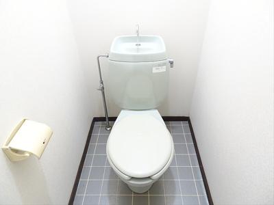 【トイレ】サンハイツ美真樹