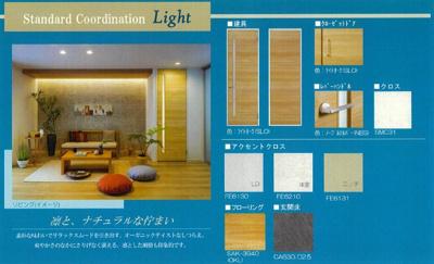写真はイメージです。色・パターン等が異なる場合がございます。