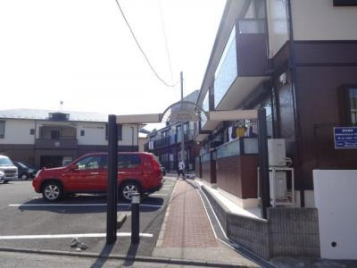 【その他共用部分】ロイヤルパレス五番館