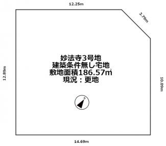 【土地図】妙法寺3号地 建築条件付宅地