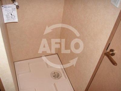ル・パピヨン2 室内洗濯機置き場