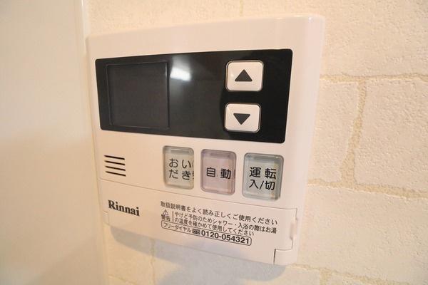 便利な浴室暖房換気乾燥機付き♪