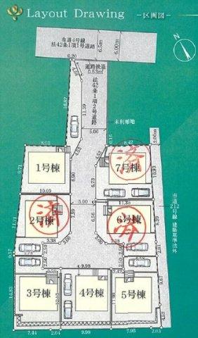 【区画図】稲城駅徒歩11分 新築2階建全7棟