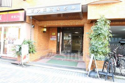 【エントランス】新大阪南愛ビル