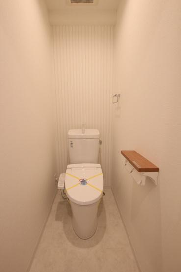 【トイレ】グリーンハイツ輝国