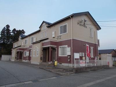 【外観】グリシナハウス