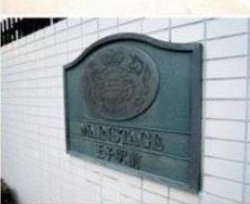 メインステージ王子駅前6階 北区王子2