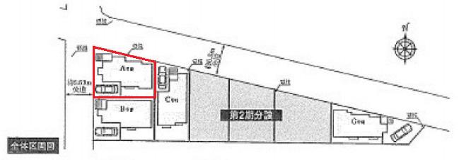 【区画図】新築 寒川町大曲4丁目 A号棟