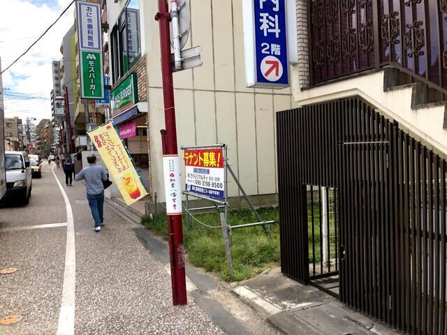 【その他】藤崎テナントビル